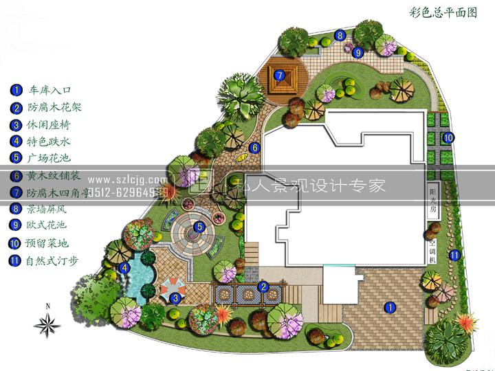 无锡威尼斯花园庭院景观设计_别墅庭院设计_精品案例