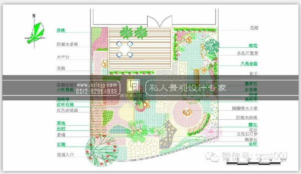 苏州新区名城花园陆小姐庭院施工成功
