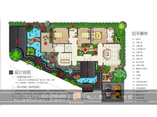 饭店庭院设计平面图